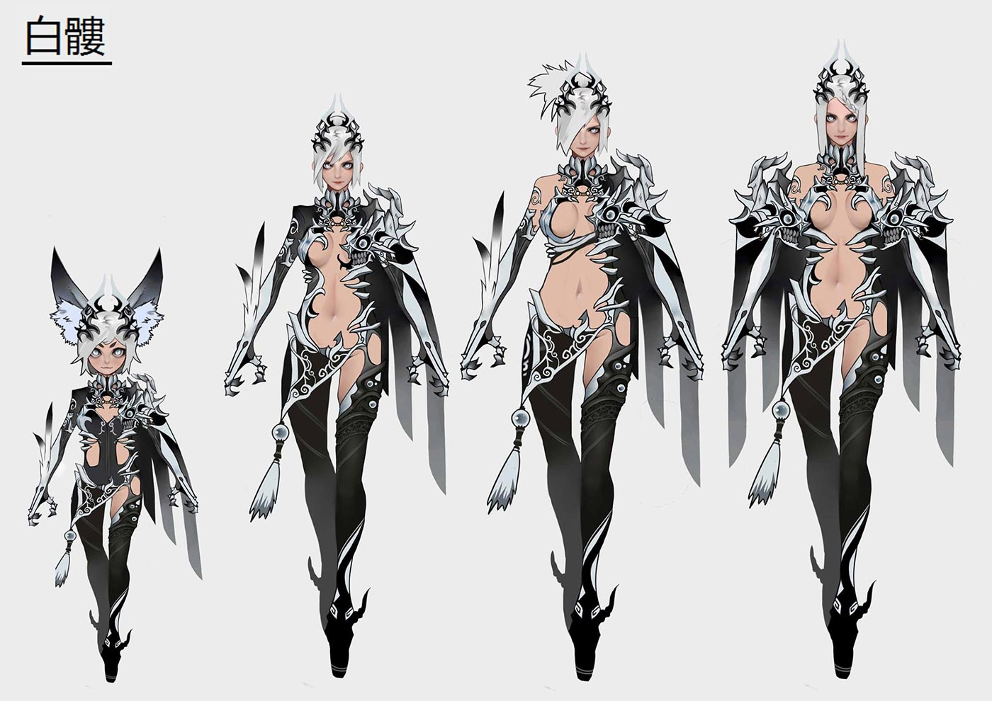 2D - Character Concept - Soul Blade