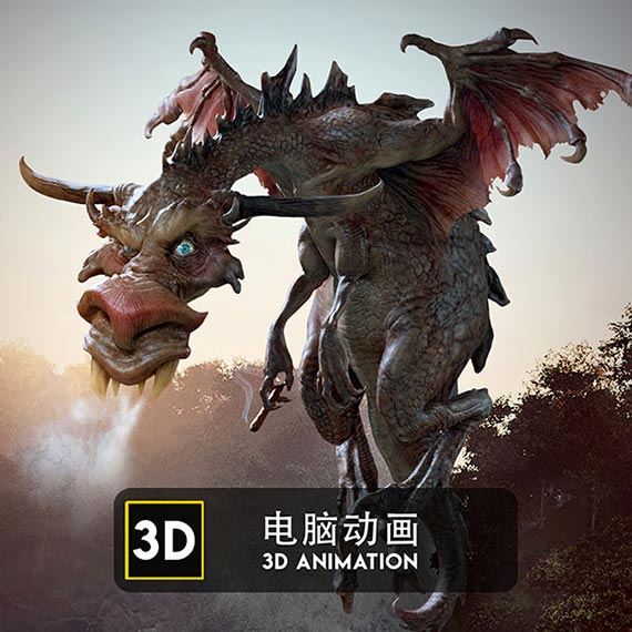 Featured - Diploma of 3D Animation