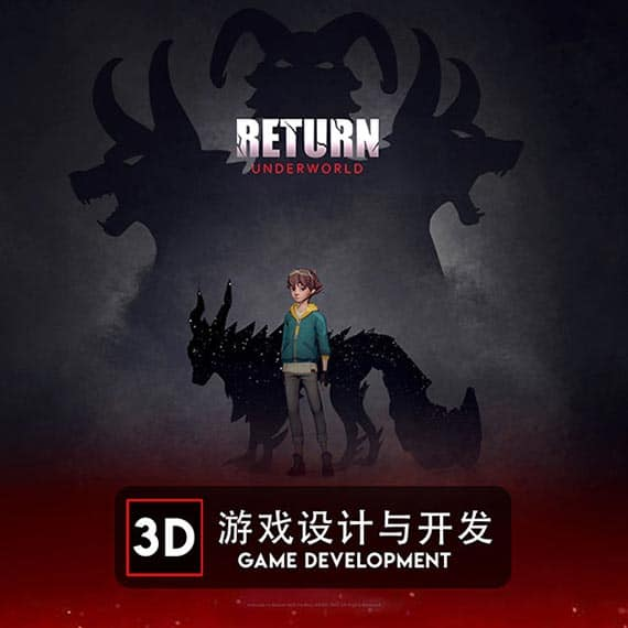 Featured - Diploma of Game Development